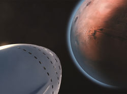 Artist S Rendering Of The Approach To Mars
